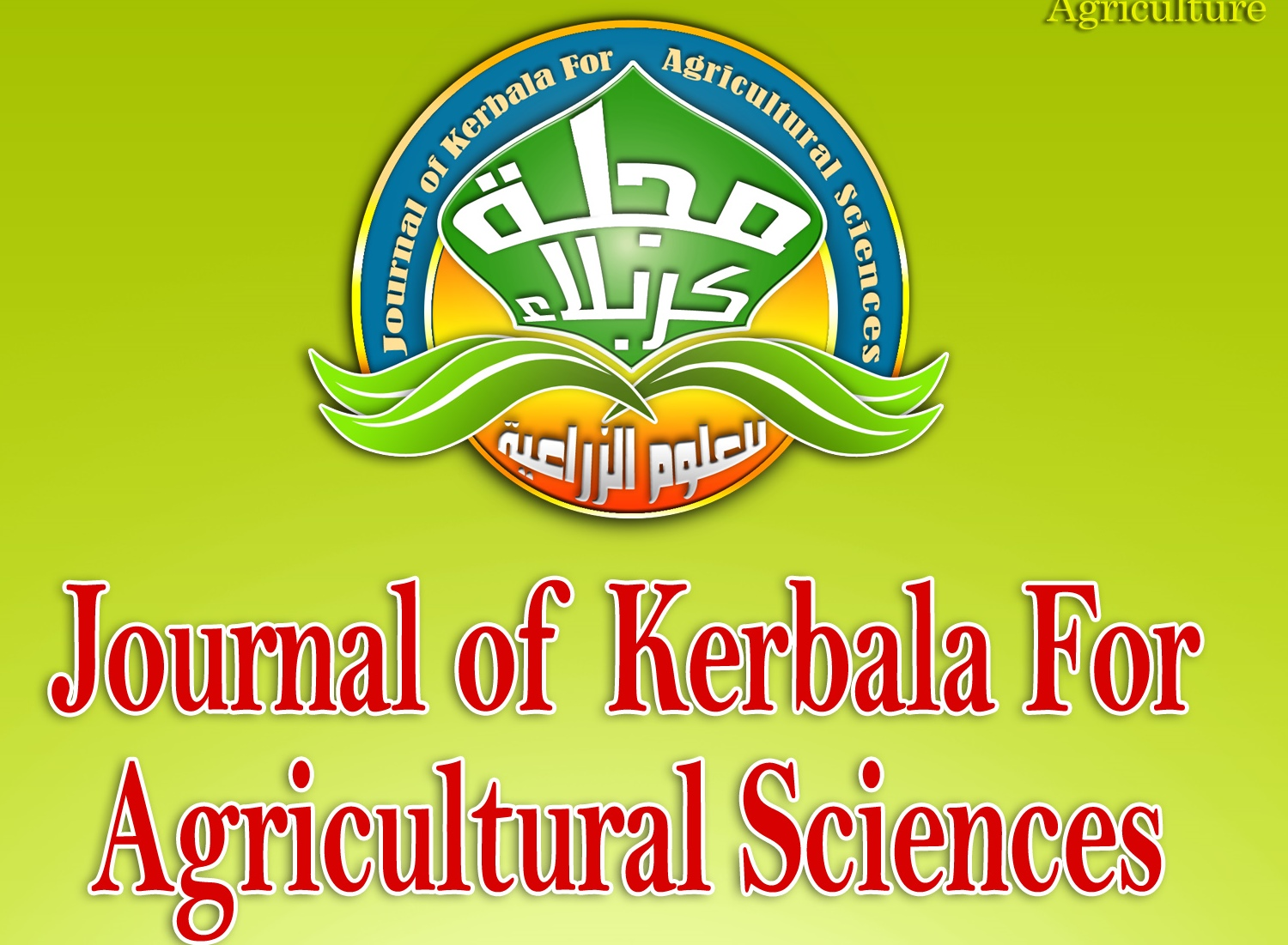 Journal of Kerbala for Agricultural Sciences